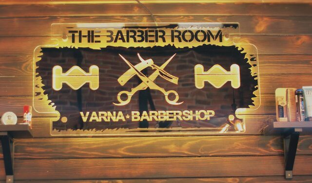 Barbershop - The Barber Room Varna