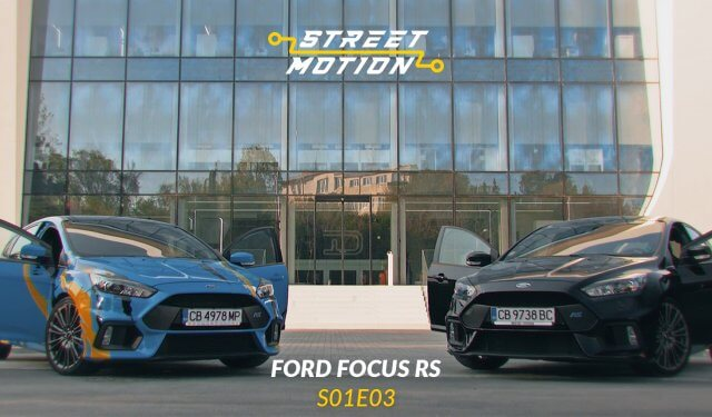 STREET MOTION S01E03 - Ford Focus RS
