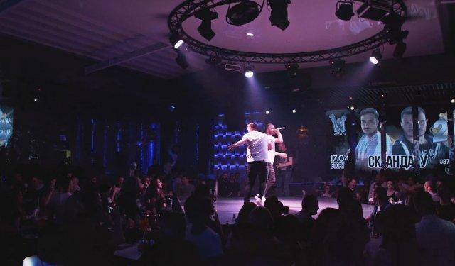 SkandaU Live - Club W Plovdiv